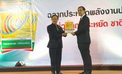 """""""Ecotech"""", A leader in heat pump technology"""